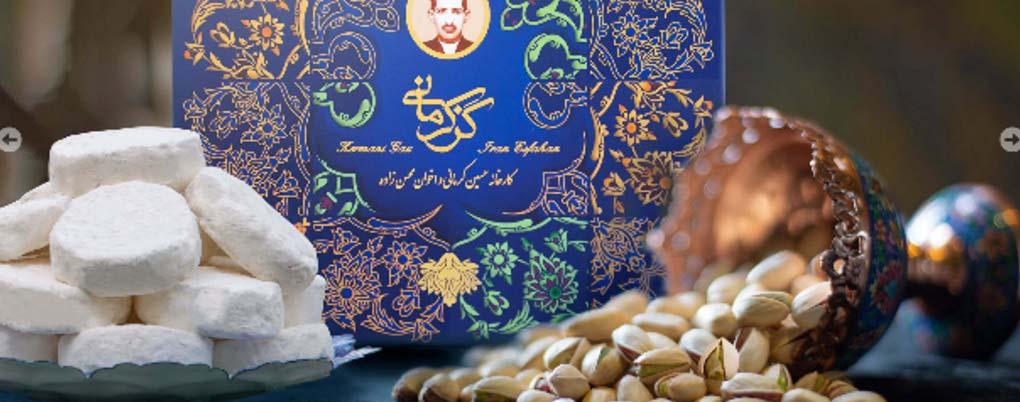 انواع گز , خوشمزه ترین سوغات اصفهان
